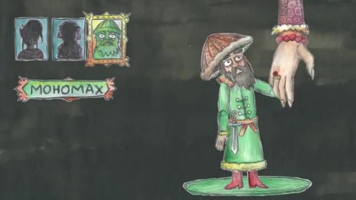 От шумеров до Горбачева: украинский Минкульт заказал бредовый клип об истории Неньки