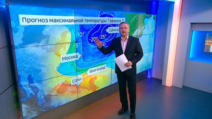 """""""Погода 24"""": жителей центральной России предупредили о рекордных морозах"""