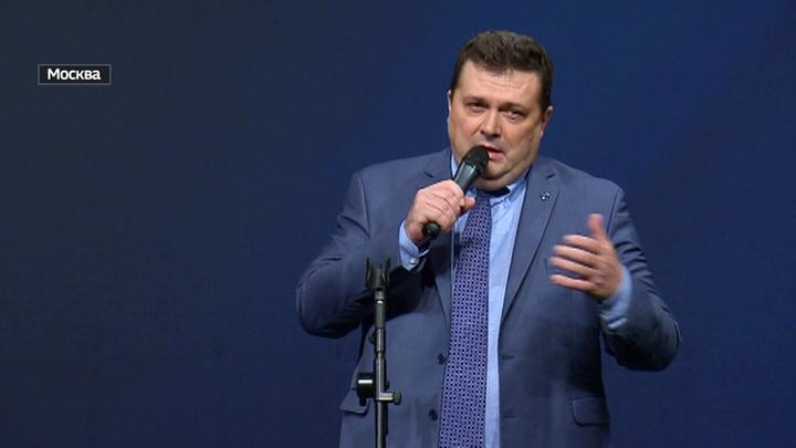 """""""Золотое перо России"""":  в Москве наградили самых принципиальных журналистов"""