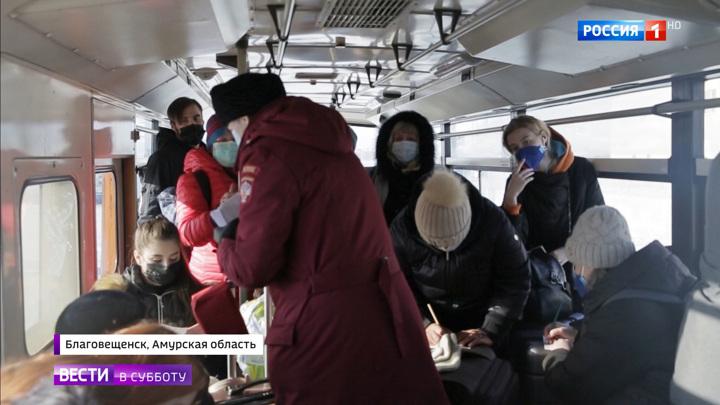 Благовещенск - Хэйхэ: репортаж с российско-китайской границы