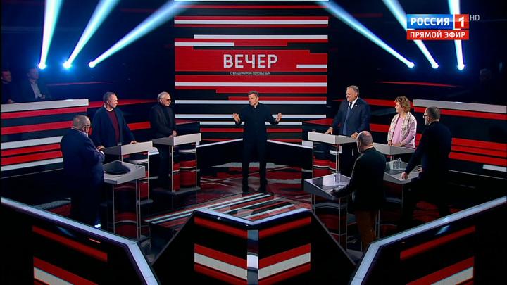 Вечер с Владимиром Соловьевым. Эфир от 10.02.2020
