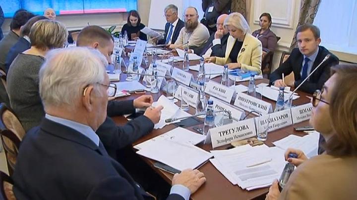 Поправки в Конституцию определят судьбу экс-президентов России