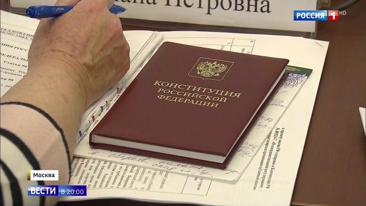 Идей все больше: рабочая группа отчиталась по подготовке изменений в Конституцию