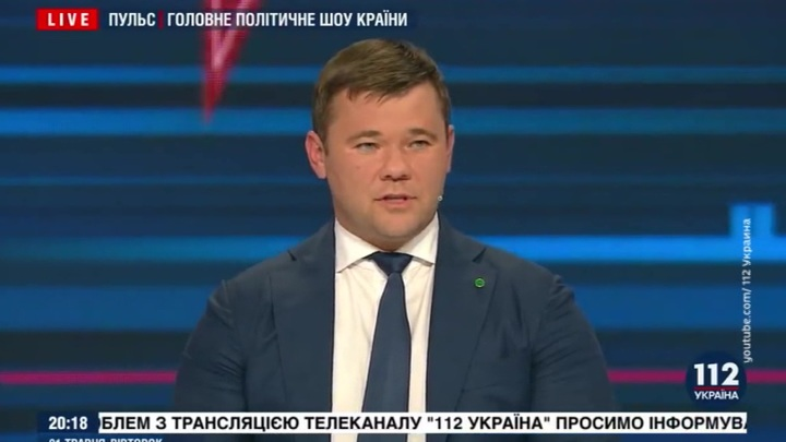 На курс Украины не влияет: Зеленский поменял Богдана на Ермака