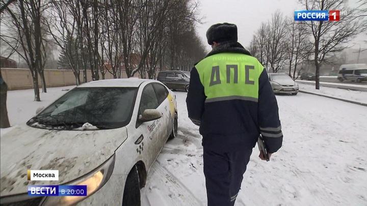 Лишиться автомобиля прямо на дороге: как в Москве научились ловить штрафников