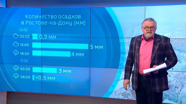 """""""Погода 24"""": шторм на юге России будет бушевать еще сутки"""