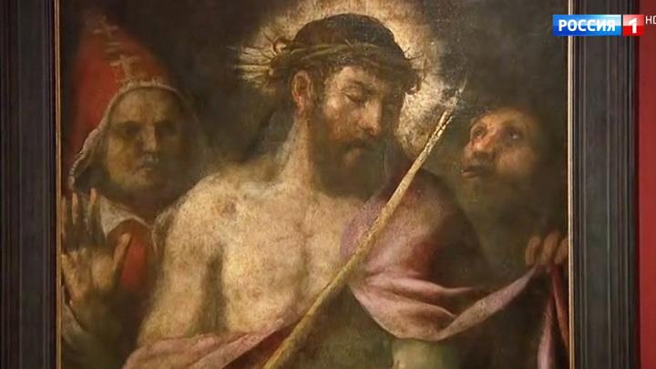 В ГМИИ имени Пушкина вернулась спасенная картина Тициана