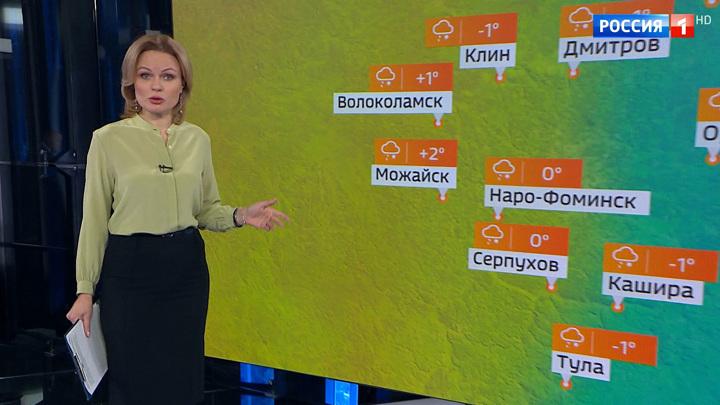 Весна может прийти в Москву раньше обычного