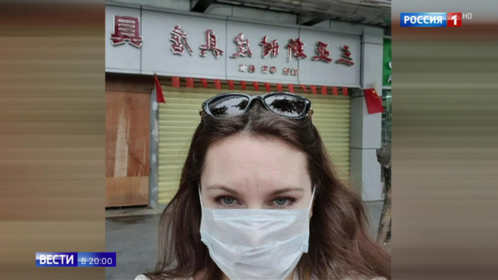 Подозрение на коронавирус: петербурженка сбежала из карантина