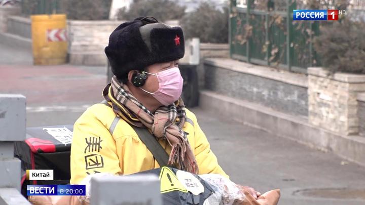 Дистанционный режим и строгие меры: жители Китая демонстрируют железную дисциплину