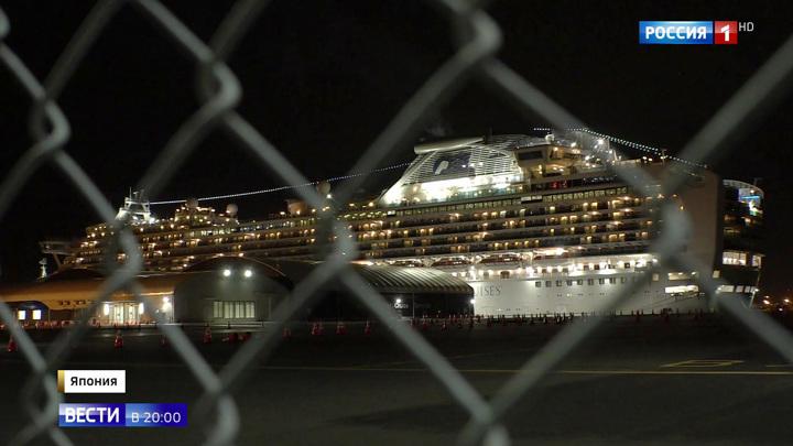 На Diamond Princess, стоящем на карантине в порту Иокогамы, уже 175 заболевших
