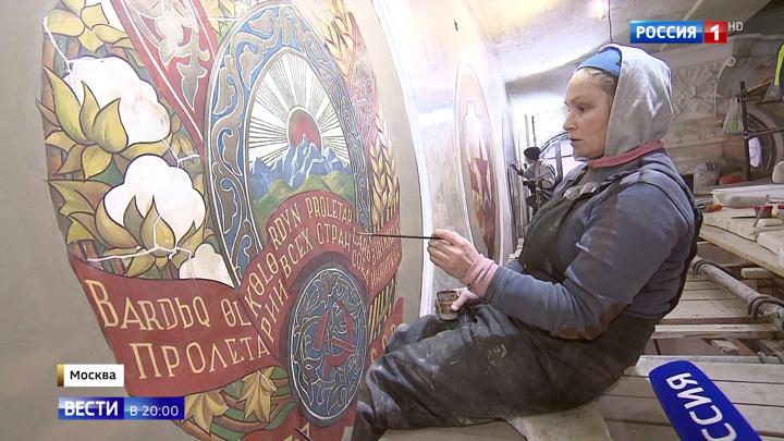 Реставраторы восстанавливают роскошные интерьеры Северного речного вокзала в Москве