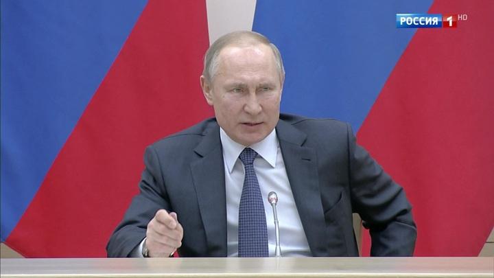 Вести-Москва. Эфир от 13 февраля 2020 года (17:00)