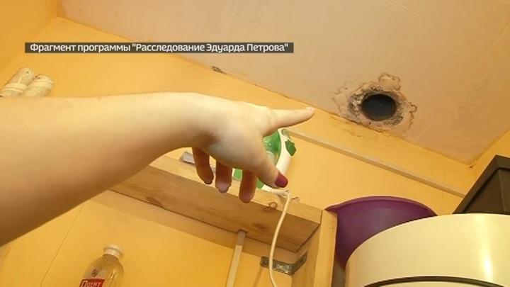 СК выяснит, почему нижегородским сиротам дали жилье с плесенью
