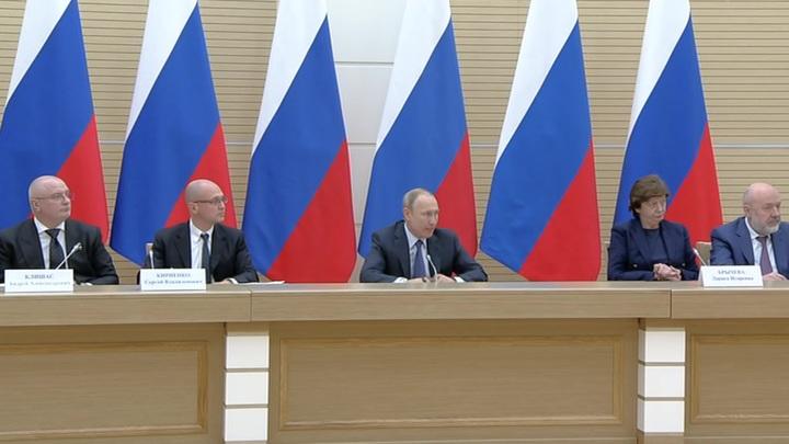 Встреча президента с рабочей группой по подготовке поправок в Конституцию РФ