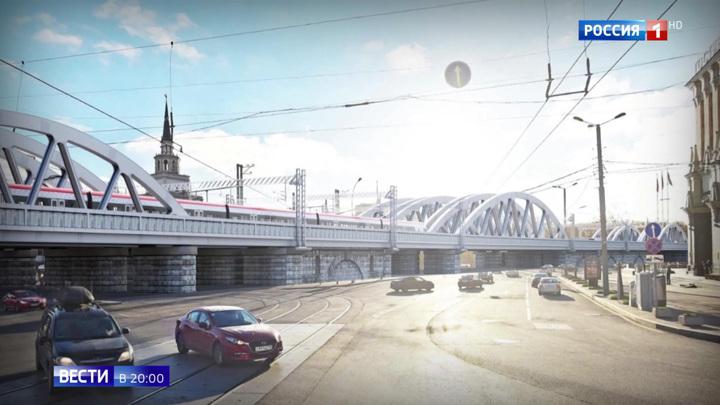 Каланчевскому путепроводу на площади трех вокзалов вернут исторический облик