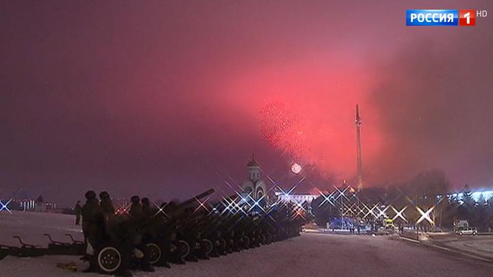 Вести-Москва. Эфир от 14 февраля 2020 года (08:35)