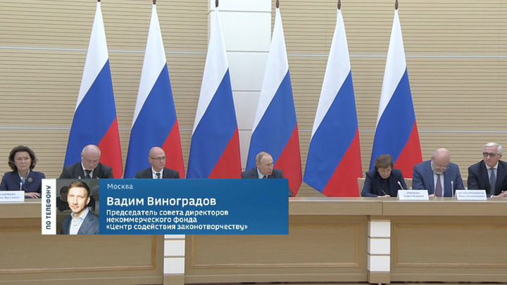Вадим Виноградов: важно объяснить людям, какие поправки предлагаются в Конституцию
