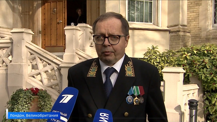 Посол РФ в Лондоне официально вручил верительные грамоты королеве Великобритании
