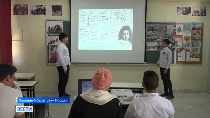 В школах Палестины пройдут уроки Победы
