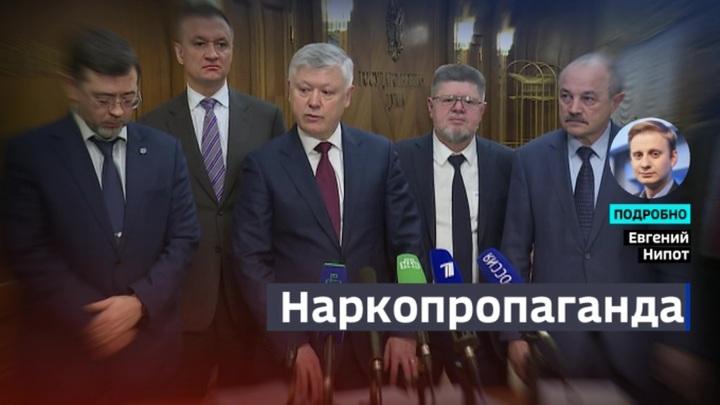 Вести в 22:00 с Алексеем Казаковым. Эфир от 14 февраля 2020 года