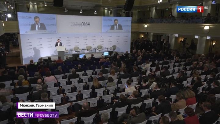 Мюнхенская конференция: успехи России отметили, Украину подзабыли