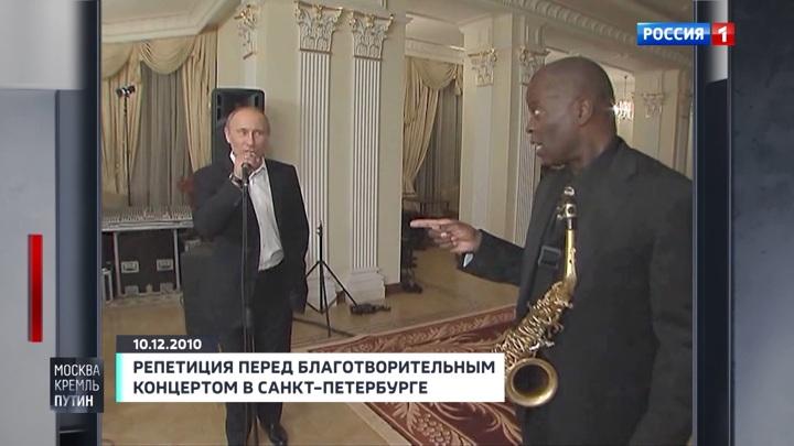 Впервые за 20 лет. Кадры личного архива Путина