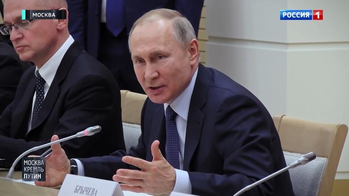 Поправки в Конституцию: о чем говорили с Путиным после заседания