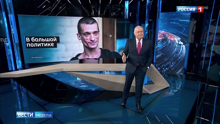 """Павленский """"закопал"""" друга Макрона"""