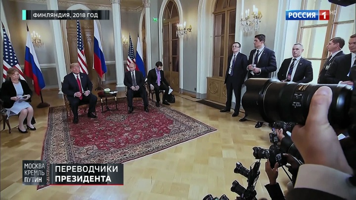 Москва. Кремль. Путин. Эфир от 16 февраля 2020 года