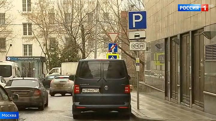 В Москве расширилась зона платной парковки, изменились и тарифы в центре