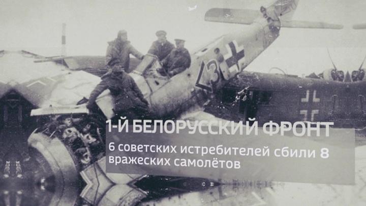 Гибель Черняховского и Карбышева, помощь Варшаве