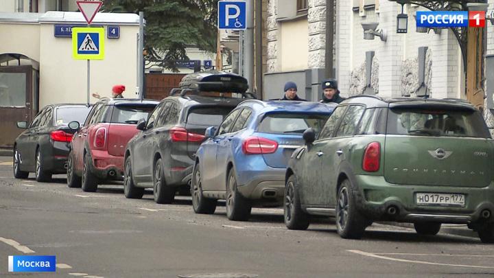 Парковочные места у дома в центре столицы отдали консульству Австрии