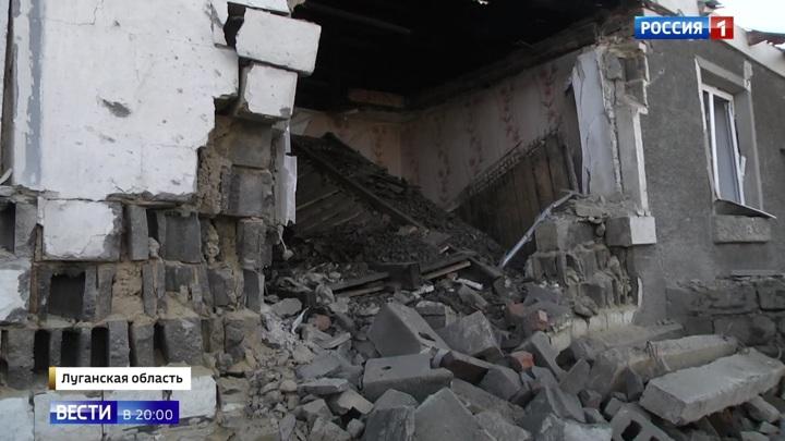 Провокация накануне Совбеза ООН: Киев открыл артобстрел по республикам Донбасса