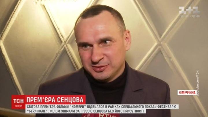 """""""Телеспектакль 90-х"""": критики оценили фильм по пьесе Сенцова"""