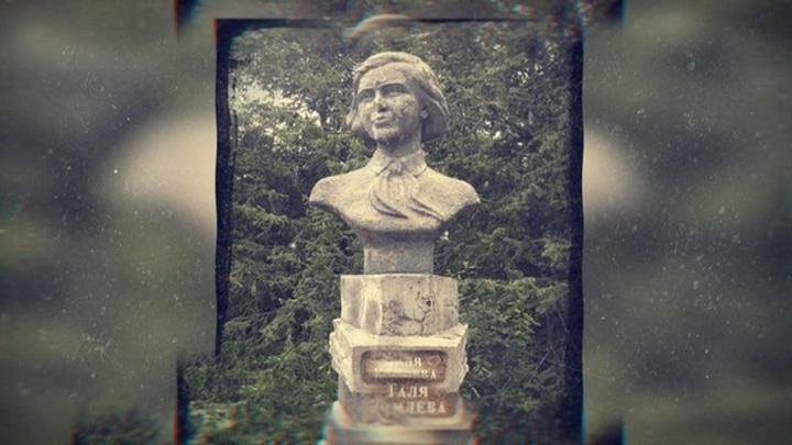 Подарки всем фронтам, создание Временного правительства Польши, смерть Гали Комлевой