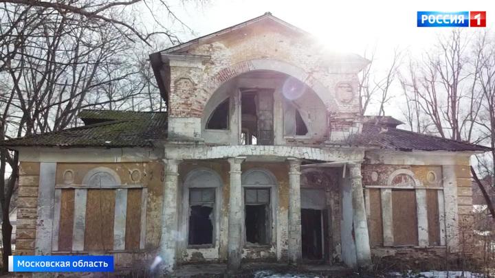 За разрушенные усадьбы Подмосковья взялись студенты-реставраторы