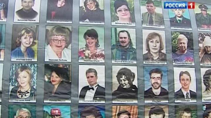 года списки погибших в норд осте демоверсия