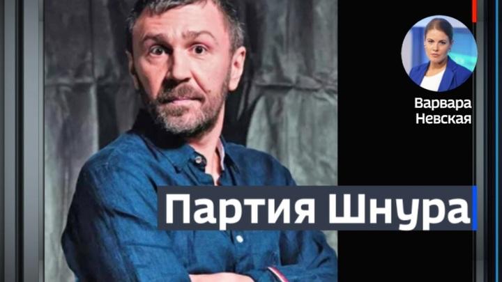 Вести в 22:00 с Алексеем Казаковым. Эфир от 20 февраля 2020 года
