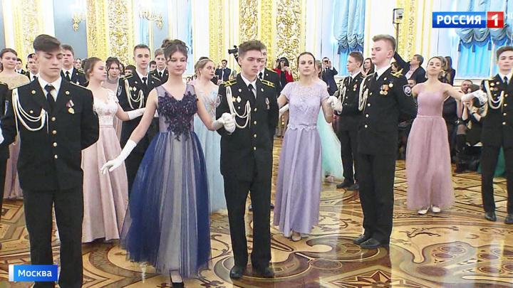 В Кремле прошел бал кадетов ФСО