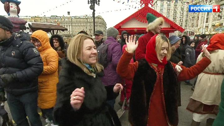 Вести-Москва. Эфир от 21 февраля 2020 года (17:00)