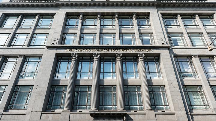 Минфин: профицит бюджета достиг в январе-мае 312 млрд рублей