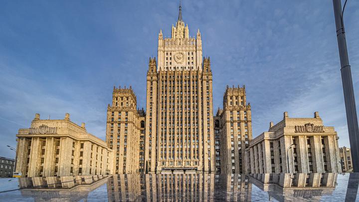 МИД прокомментировал удар по акту Россия – НАТО и американо-курдское соглашение