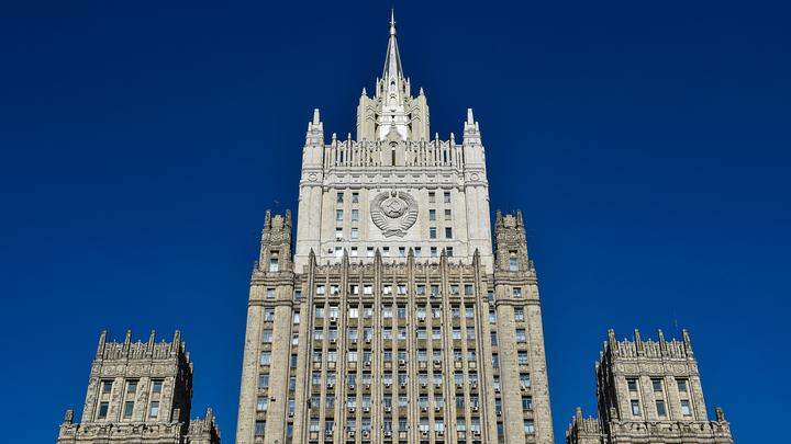 МИД России выступил с требованием к Риге и призывом к Праге