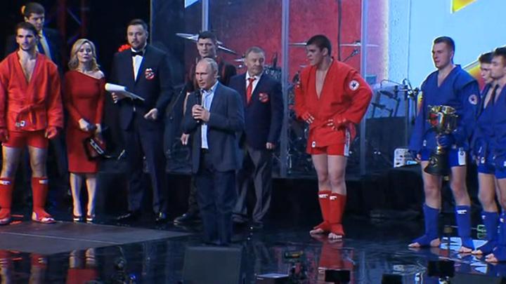 Владимир Путин наградил победителей первого чемпионата Лиги боевого самбо