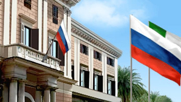 В посольстве России в Италии подтвердили задержание дипломата