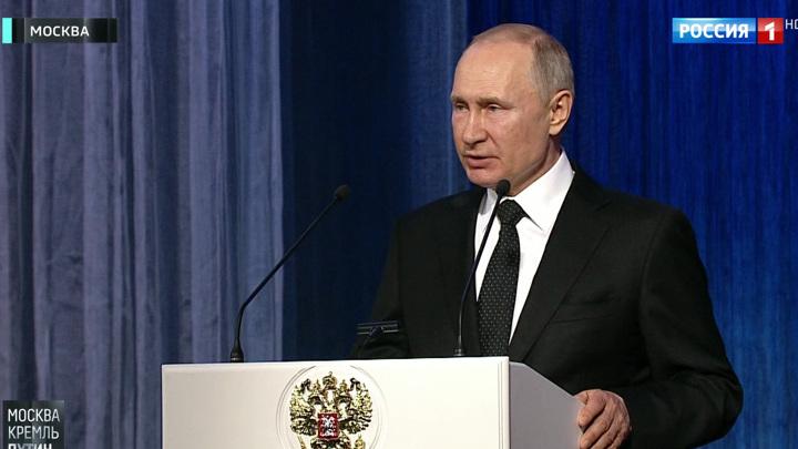 Москва. Кремль. Путин. Эфир от 23 февраля 2020 года