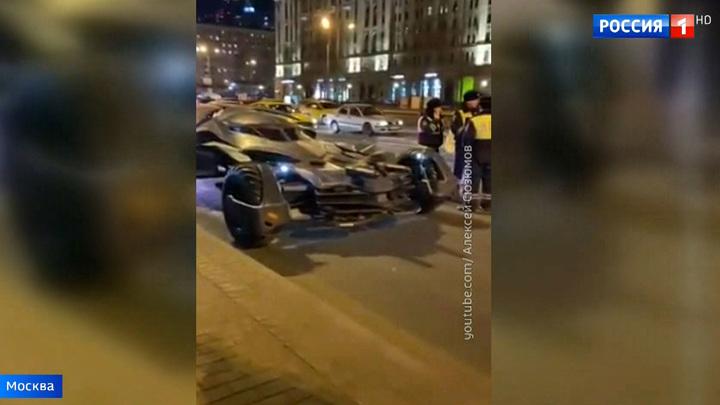В Москве эвакуировали на штрафстоянку Бэтмобиль без номеров. Видео