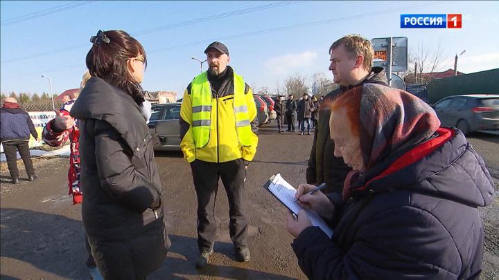 Изменение схемы движения на Алтуфьевском шоссе грозило отрезать жителей сразу нескольких деревень
