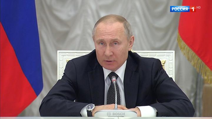 Вести-Москва. Эфир от 26 февраля 2020 года (17:00)